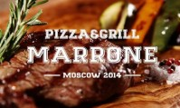 "Ресторан ""Marrone Pizza & Grill"""